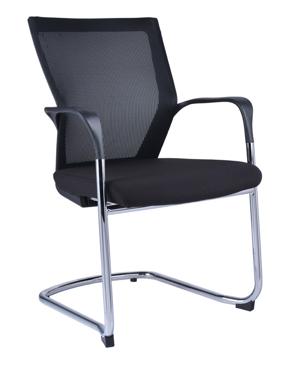 Cantilever Chrome Frame Visitor Chair